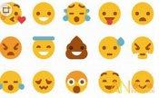 敬礼emoji表情符号-符号表情包