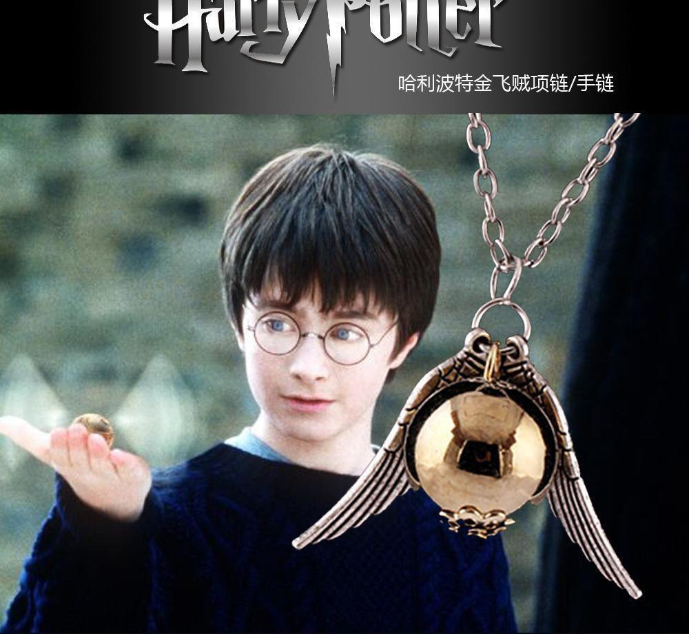 哈利波特闺蜜头像两人