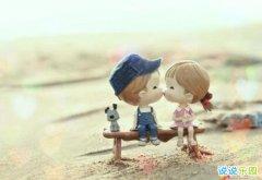 被疼爱和宠爱的句子被宠得像个孩子的说说-爱情说说