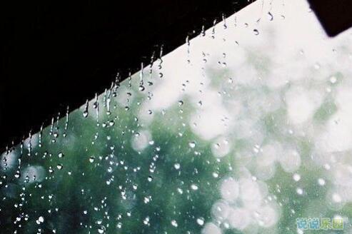 下雨天经典空间说说1