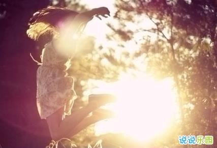 激励自己向上的早安心语 早安激励自己奋斗句子